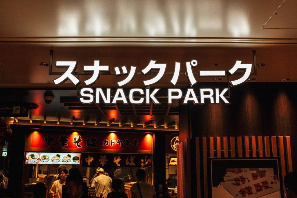 仕事帰りに立ち寄りたい!阪神梅田本店『スナックパーク』