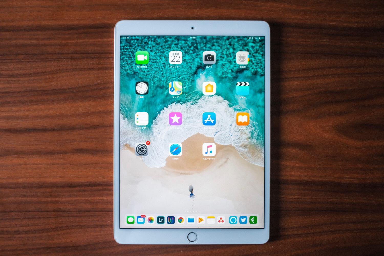 iPad Pro 10.5インチモデルを1年間使ってみた感想とこれまでの使い方について [レビュー]
